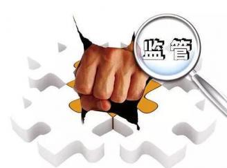 贵州省互联网信息办公室 依法关闭10家违法违规网站