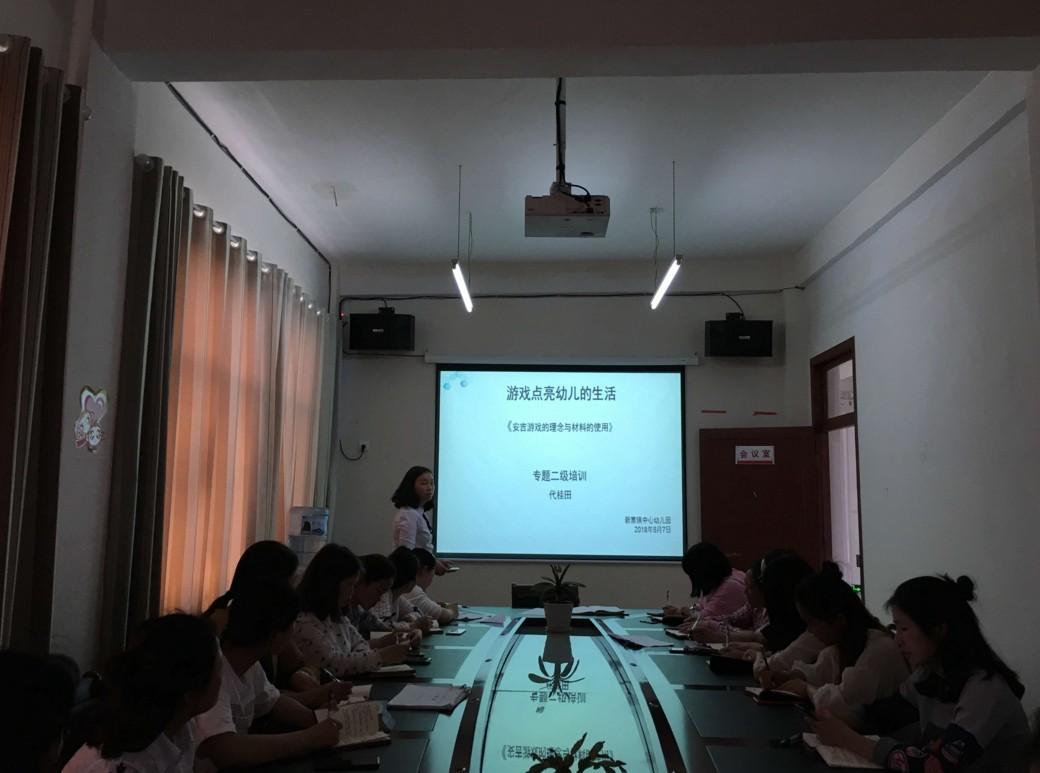 印江县新寨镇幼儿园开展安吉游戏的理念与材料