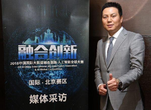 """""""贵阳将成为中国人工智能发展和应用落地的重要推动者"""""""