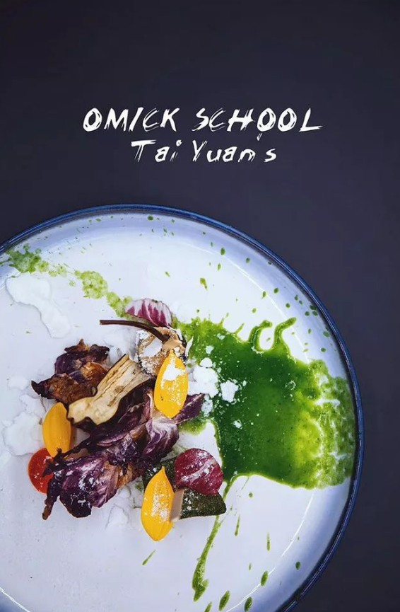 西餐做地这么美,随手拍都是美食海报,太原欧米奇出品