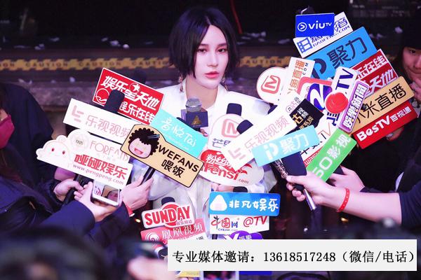 贵州新闻发布会媒体邀约,媒体邀请怎么操作?