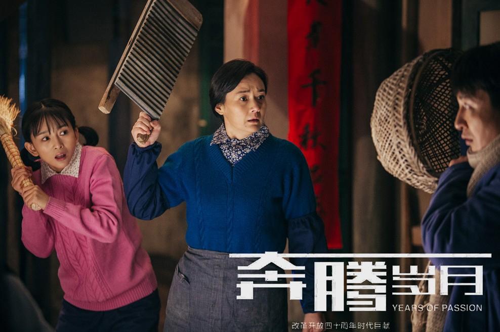 陈依莎主演两剧双12同日开播艺多不压身片场修缝纫机