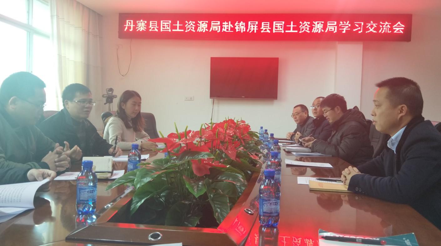 贵州锦屏:一场跨县域的便民服务交流探讨