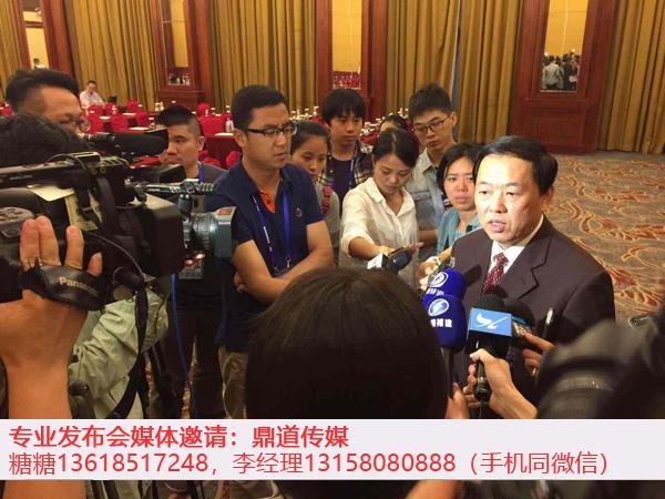 贵州怎么邀请记者?贵阳新闻发布会邀请媒体记者注意事项