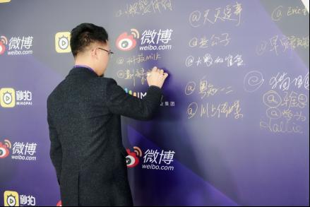 微博2018V影响力峰会,贵州这个大V斩获两项大奖