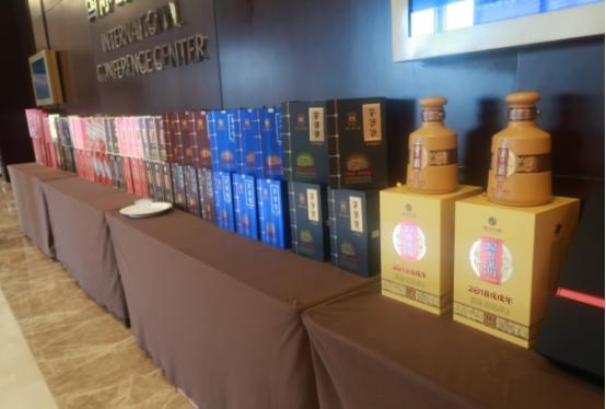 2019遵义产区·名优酱香白酒神州行推介会在开封市成功举行