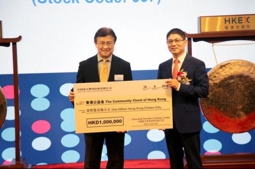 福建新东方烹饪学校母公司中国东方教育成功港股上市