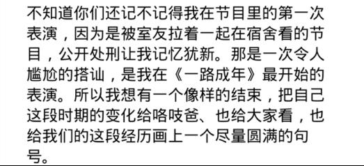 徐锦江精心准备离别礼物,徐菲发文感谢梁家辉帮助