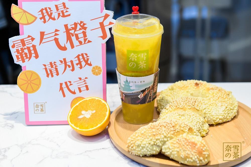 奈雪的茶首驻贵州,落户贵阳亨特国际广场