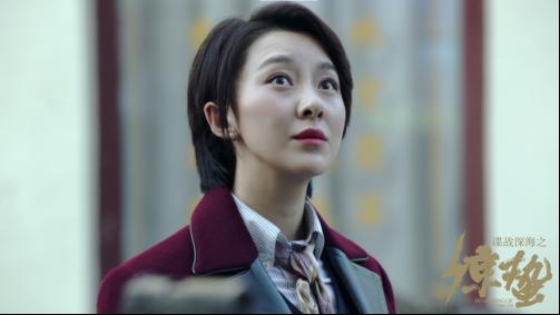 《惊蛰》收官 除了张若昀阚清子活到最后的竟然还有她