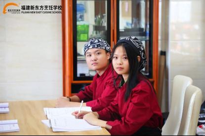 【福建新东方学生心语特辑】2020年我们准备好了!