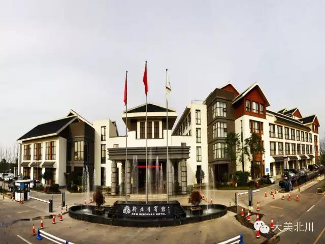 北川旅游,住羌文化主题酒店——北川宾馆