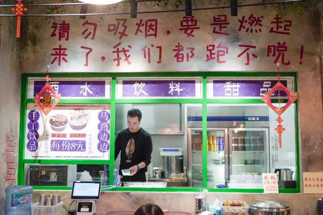 """贵阳网红串串店""""马路边边""""又出新品啦!值得你排队三个小时的店"""