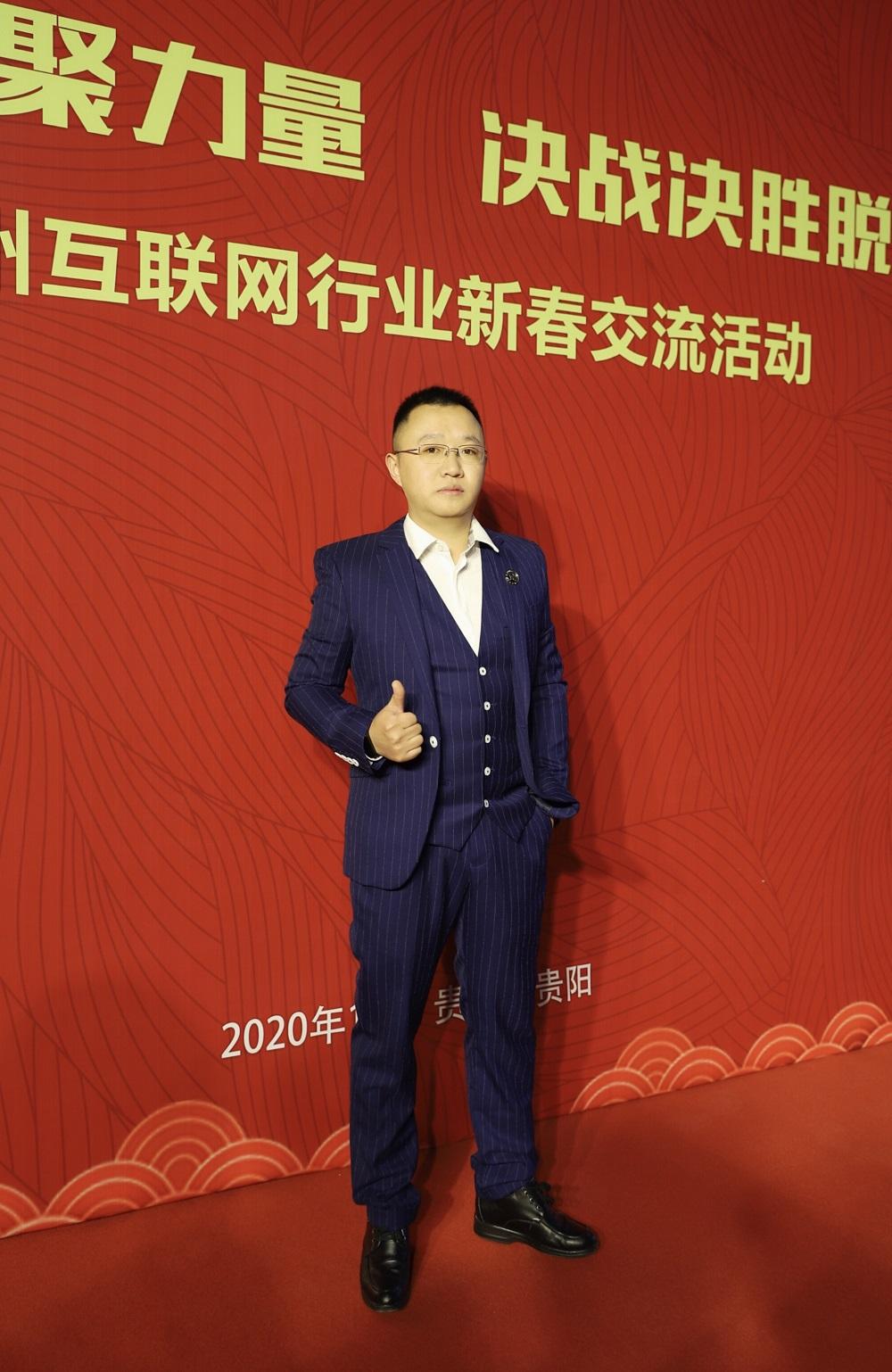 2020年度贵州省绿色网络文化工作室名单揭晓 鼎道传媒(贵州网)上榜