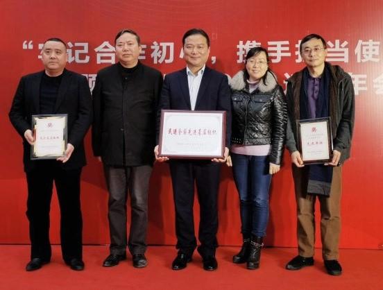 民进省直文化出版传媒委员会和支部在贵阳举办2020迎新年会