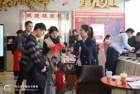 杭州新东方:2020年学什么技术好就业呢?