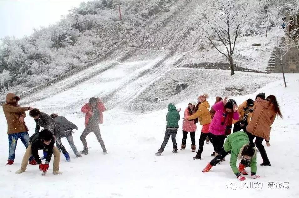 春节来北川旅游吧:九皇山冰雪火锅节,巴拿恰民俗展演,寻龙山景区好戏连台