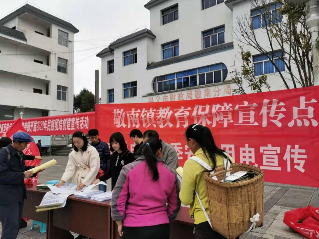 兴义市春节期间控辍保学稳控工作陆续开展