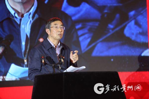 贵州省大数据企业T0P50发布 多彩