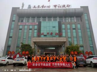 贞丰县阳光公益协会组织开展2020年春节走访慰问活动