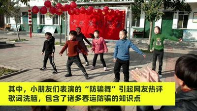 http://www.110tao.com/dianshanglingshou/144712.html