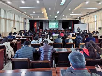 贵州省血液中心举办新型冠状病毒预防培训