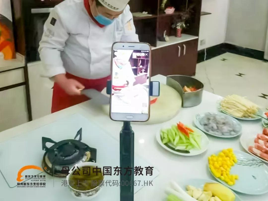 郑州新东方:如果有一笔钱想创业做什么项目好?