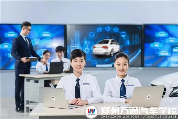 开学可延迟,择校不等待,郑州万通线上报名火热