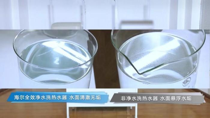 连空气都杀菌了,家里还漏了啥?给洗澡水杀菌的方法来了!