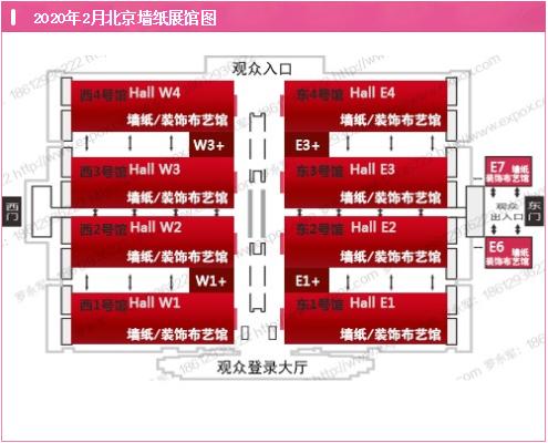 米力奇糯米胶即将登陆29届中国(北京)国际墙纸布展