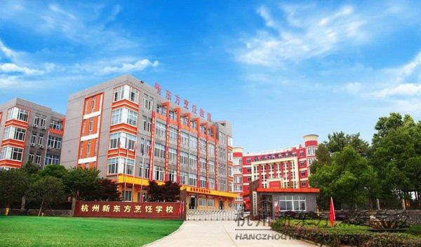 杭州新东方:2020想要线上报名学厨,但有很多疑问?看这里!