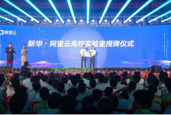 【兰州新华】新华电脑教育:带薪实训,边拿薪水边学习