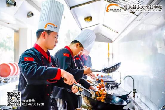 同样是学厨师,他们为什么都选择北京新东方?