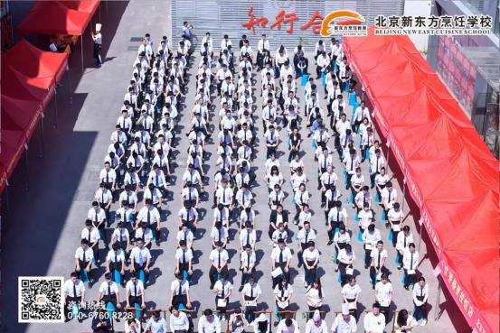 北京新东方:2020学厨师,迈出你成功的第一步!