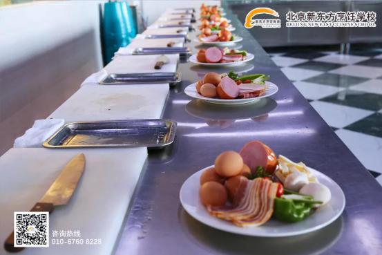 网络报名开启中 北京新东方教学优势解析,大厨是这样练成的