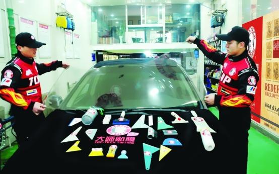 2020年学汽车美容培训,在上海博世汽修学校培训学习汽车美容有哪些优势?