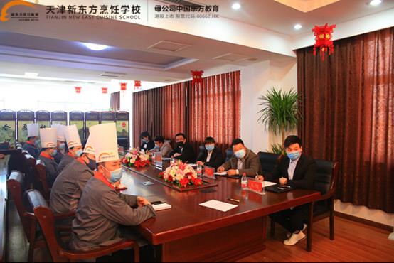 【促教学 提质量】天津新东方教学研发工作正式开启