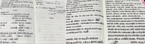 抗击疫情,停课不停学,新华互联网科技18位老师获得表彰!