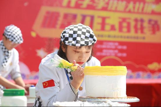 长沙新东方:看看你是不是学西点的合适人群?