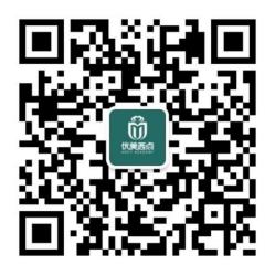 """长沙优美西点荣获""""慈善公益爱心企业""""荣誉称号"""