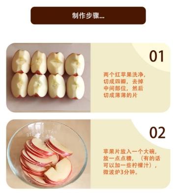 【美食教程】玫瑰苹果派-我这么好看你怎么忍心吃掉我?!