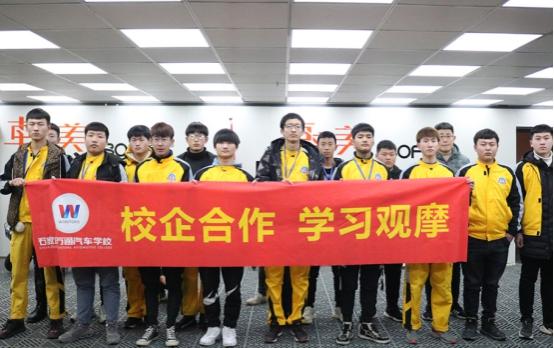 """博鳌一龄商学院成立 向""""百年企业""""远景迈出重要一步"""