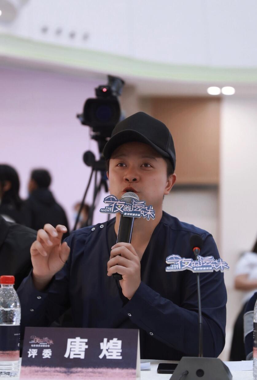 贵州电影《今夜的滋味》演员试镜 话剧版主演童予硕现场助阵