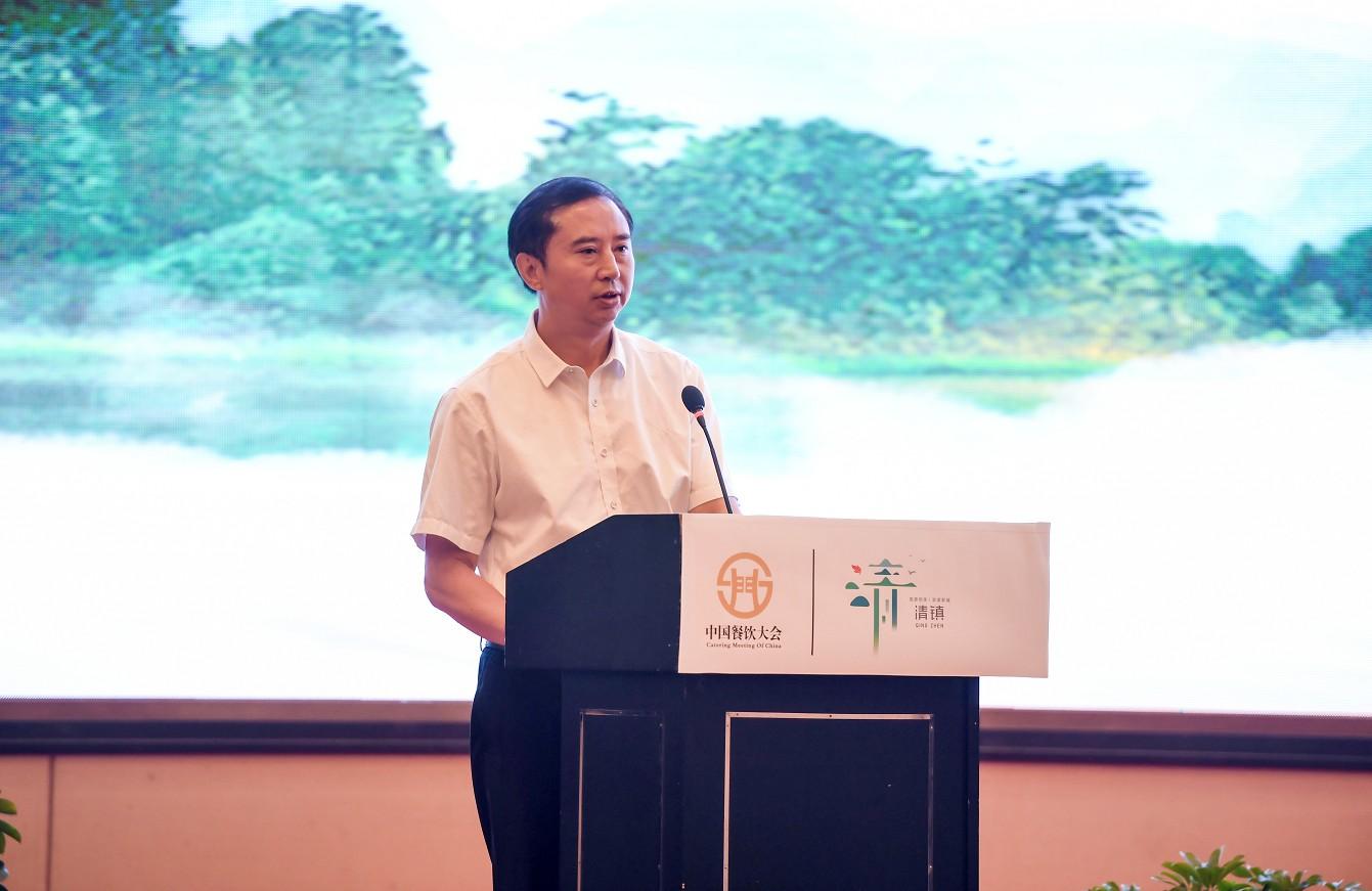 2020中国餐饮大会暨贵州(清镇)第四届 生态美食文化节招商工作正式启动