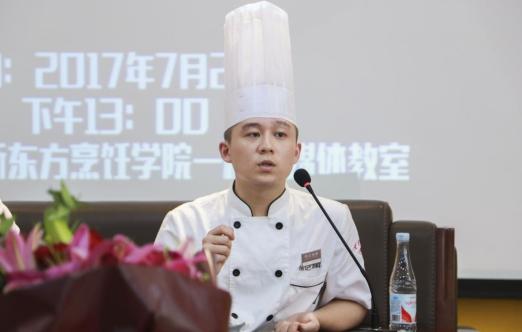 长沙新东方:高中毕业适合学厨师吗?