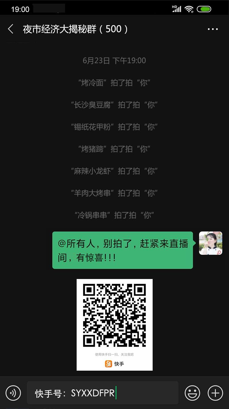 """""""夜市经济""""有多红?沈阳新东方带你感受人间烟火!"""