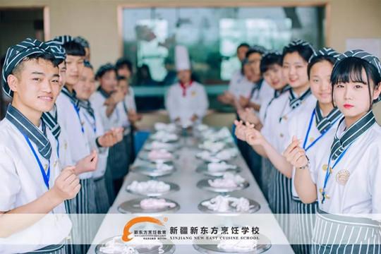 新疆新东方:毕业季学厨有哪些优势?
