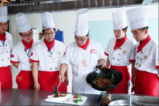 山西新东方:了解一所专业的厨师学校,就从这几方面入手!