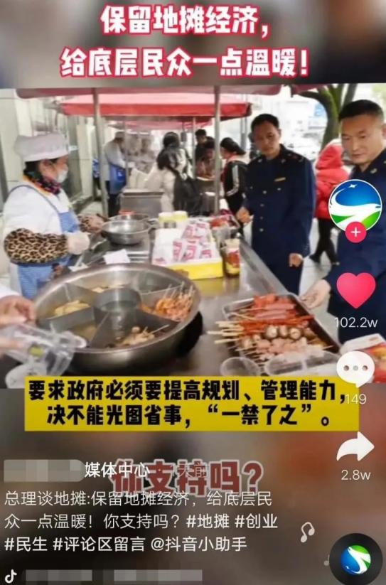 山西新东方:小吃创业红利期到来,致富就现在!