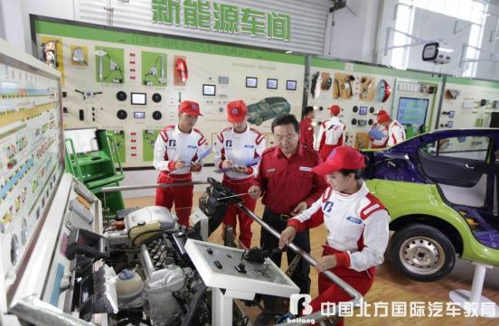 邯郸北方汽车教育新能源专业:理实一体 强化实操 直通岗位